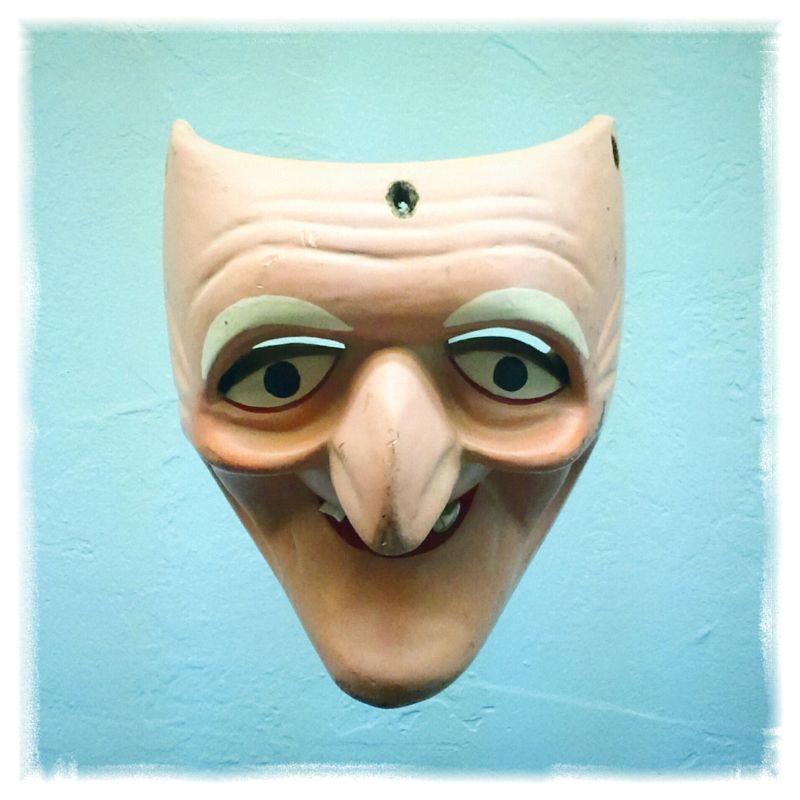 Mexican Dance Mask 8